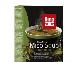 Lima Instant miso soep traditional bio 4x10g